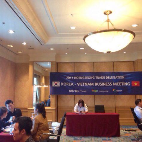 Korea Meeting 2017 (1)